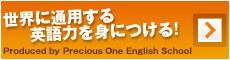 bnr230_60.jpg